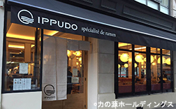 Investing in a restaurant business to communicate Japan's incredible food cultures in major Western markets